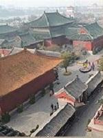 Anal Girl in Kaifeng